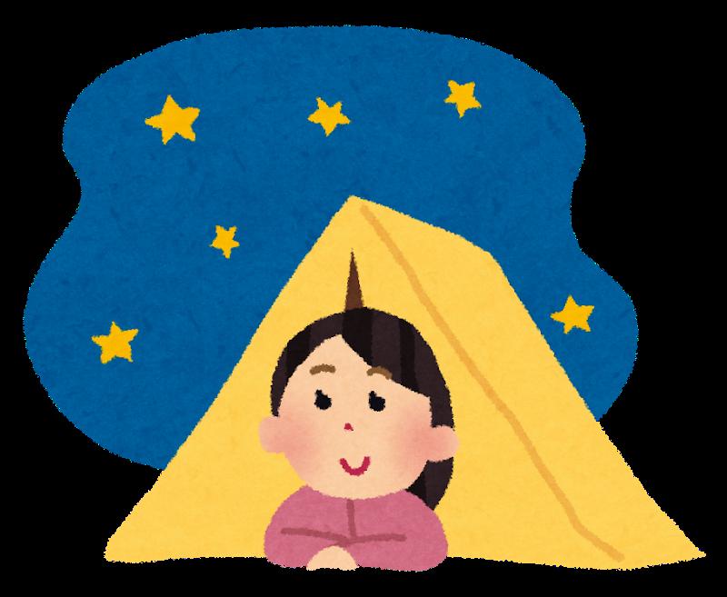 キャンプ女性