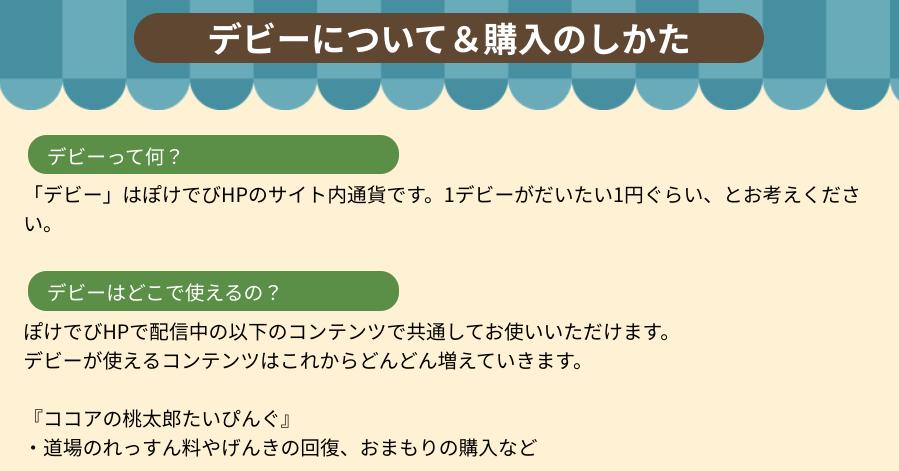 momotarou_kakin