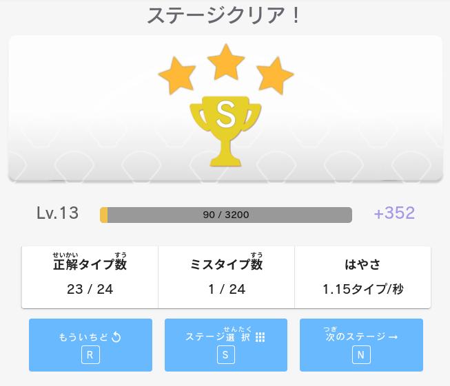 playgram_result