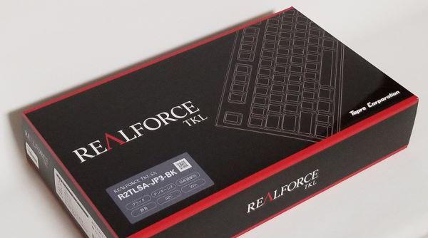 realforce箱